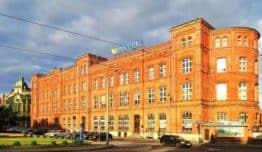 stettin-post-262x152 Urlaub in Stettin (Szczecin) 🇵🇱 Urlaubsorte