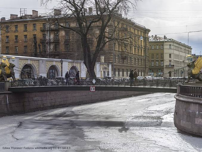Bankovsky Brücke