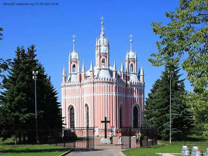 Chesme Kirche