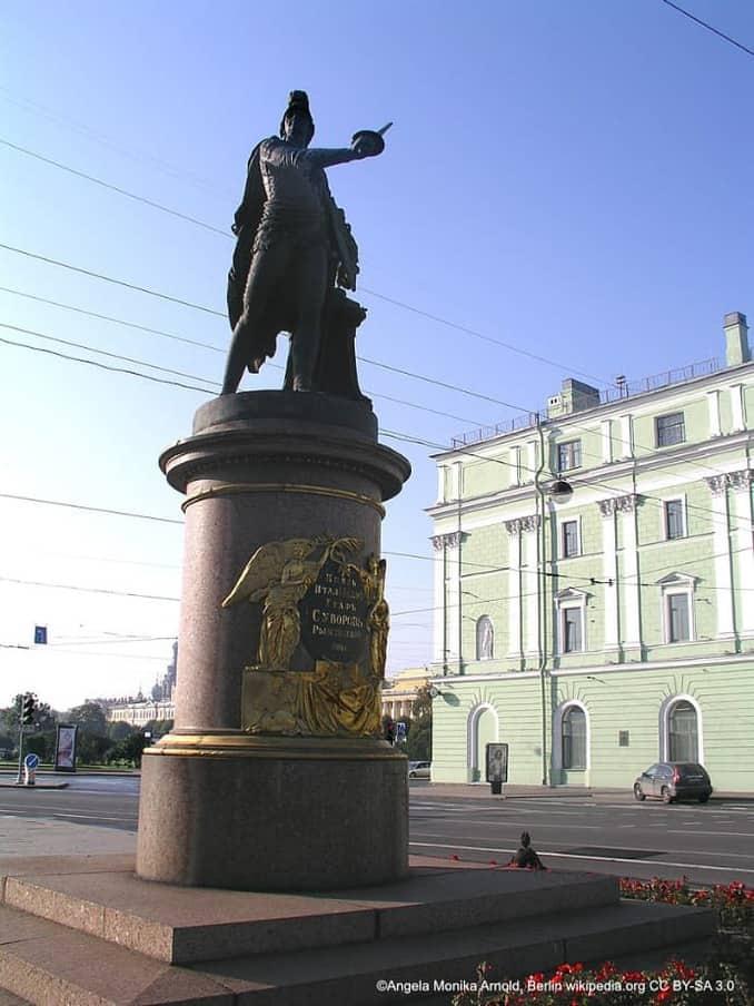 Petersburg Marsfeld Suworow Denkmal