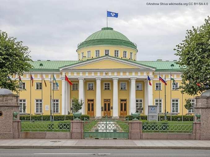 Taurische Palast in Sankt Petersburg